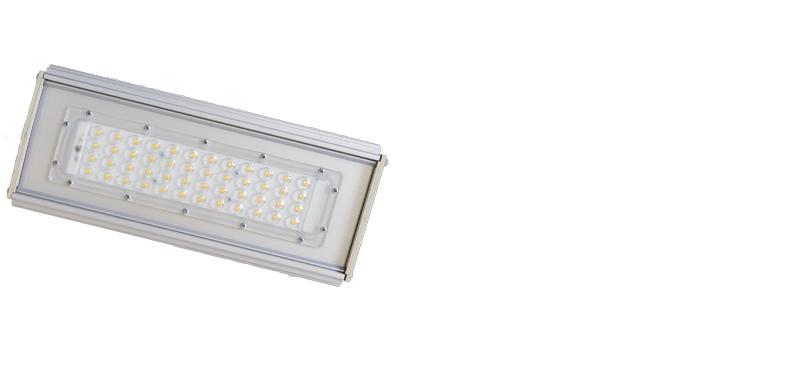 Светодиодный светильник DS-50